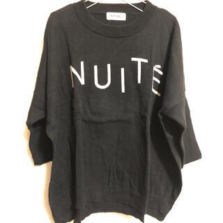 ツムグ(tumugu)のtumugu 綿ニット 美品(ニット/セーター)