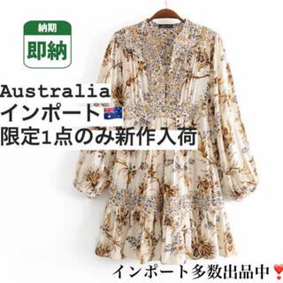 Ron Herman - 新作【即納】日本未入荷 オーストラリア インポート ワンピ ホワイト ボヘミアン