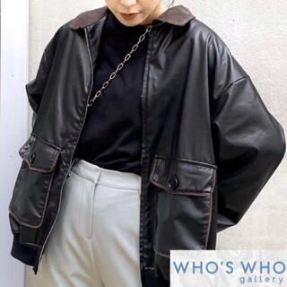 WHO'S WHO gallery - wwg WHO'S WHO gallery フェイクレザー ジャケット 未開封