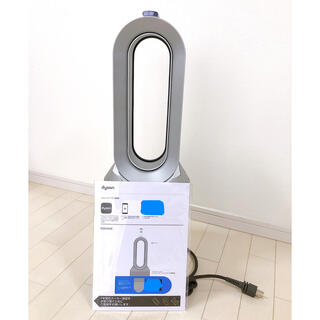 Dyson - dyson 空気清浄機能付ファンヒーター