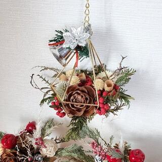 2wayアンティーク調六角柱のたっぷりドライフラワークリスマスアレンジ(ドライフラワー)