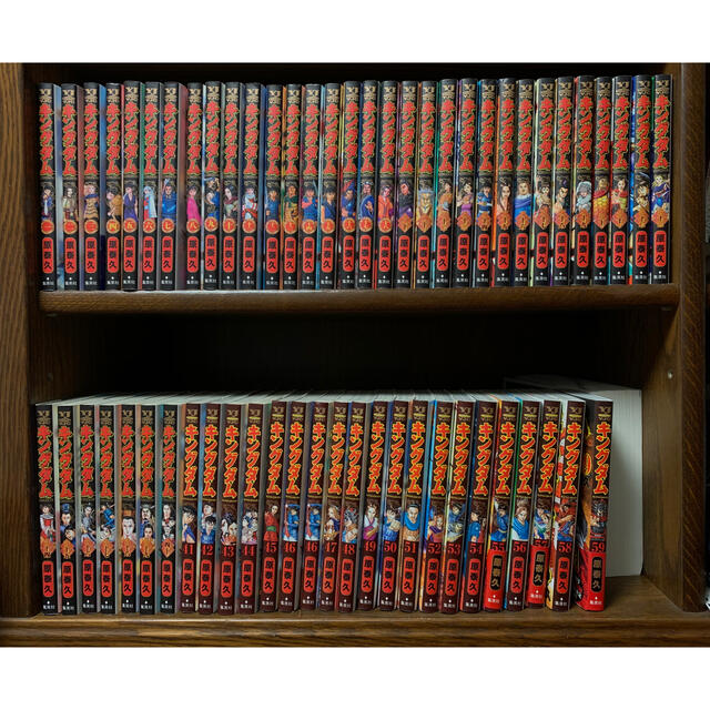 キングダム 【最安値全巻セット】 1巻〜59巻 エンタメ/ホビーの漫画(全巻セット)の商品写真