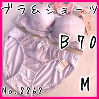 ブラ&ショーツセットB70        No.8868