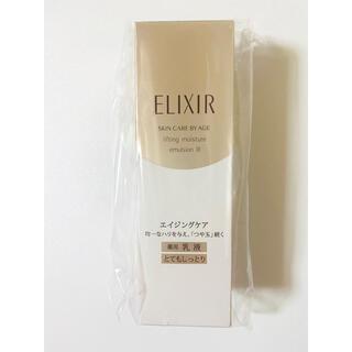 ELIXIR - エリクシール シュペリエル リフトモイスト エマルジョン T III 130ml