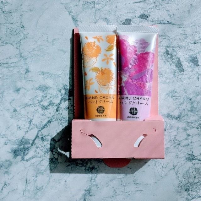 ドモホルンリンクル(ドモホルンリンクル)のドモホルンリンクル ハンドクリーム コスメ/美容のボディケア(ハンドクリーム)の商品写真