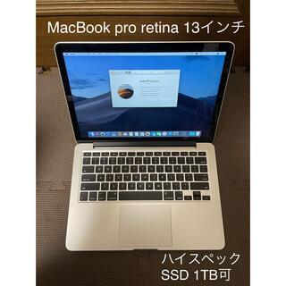 Mac (Apple) - Macbook pro retina late2013 SSD1TB可/USキー