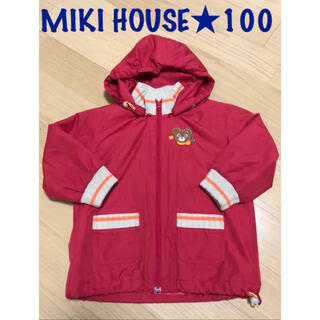mikihouse - MIKI HOUSE ミキハウス★プッチーくん アウター 100