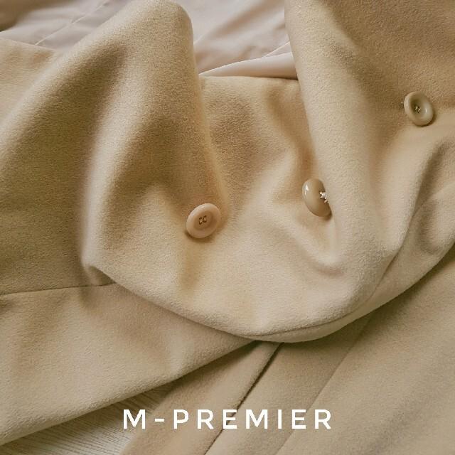 M-premier(エムプルミエ)の上級 エムプルミエ おしゃれデザイナーズベルテッドコート  人気カラー 送料無料 レディースのジャケット/アウター(その他)の商品写真