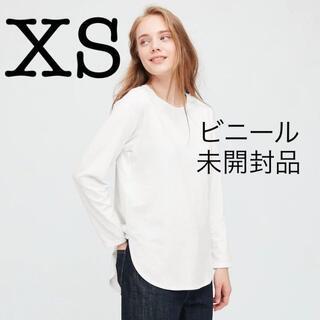 UNIQLO - 【新品タグ付未開封】UNIQLO コットンロングシャツテールT★XS★ホワイト
