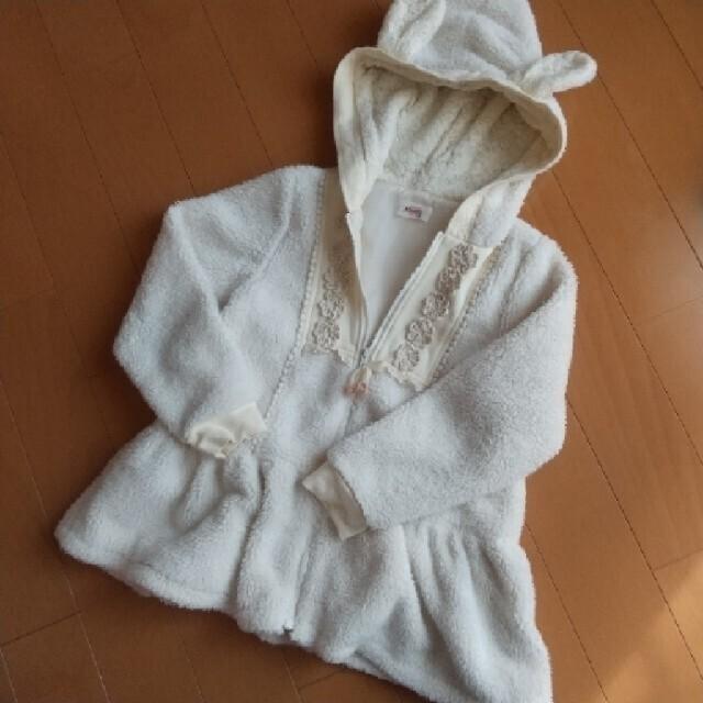 Souris(スーリー)の専用 130セット キッズ/ベビー/マタニティのキッズ服女の子用(90cm~)(ジャケット/上着)の商品写真