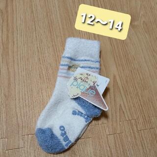 gelato pique - ◇新品タグ付き◇ジェラートピケ◇靴下◇