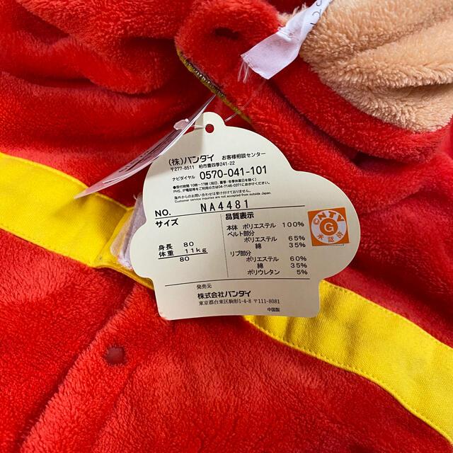 新品 アンパンマン ロンパース なりきり キッズ/ベビー/マタニティのベビー服(~85cm)(ロンパース)の商品写真