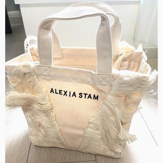 アリシアスタン(ALEXIA STAM)の【新品未使用】alexiastam  非売品フリンジトートバッグ(トートバッグ)