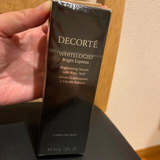 コスメデコルテ(COSME DECORTE)の新品未使用 コスメデコルテ ホワイトロジストブライトエクスプレス 美白美容液(美容液)