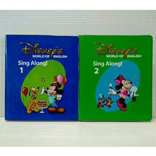 Disney - 大人気【ブラシ版】シングアロングDVD ディズニー英語 DWE