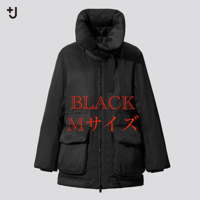 UNIQLO(ユニクロ)のUNIQLO +J ハイブリッドダウンショートコート    ブラック Mサイズ レディースのジャケット/アウター(ダウンコート)の商品写真