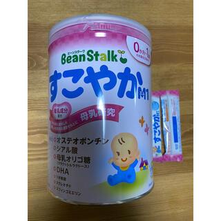 雪印メグミルク - すこやかM1ミルク 大缶800g+50mlスティック2本