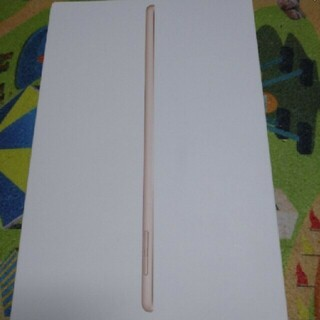 iPad - iPad mini 5 Wi-Fi256GB Gold MUU62J/A2019