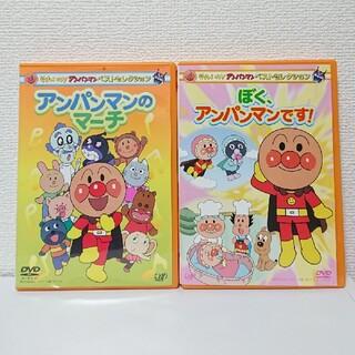 アンパンマン - アンパンマン DVD 2枚
