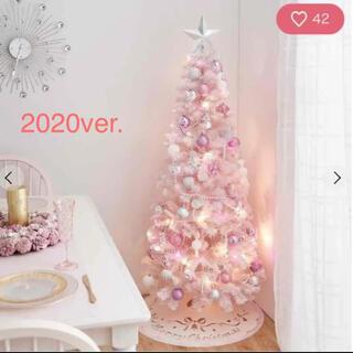 Francfranc - Francfranc クリスマスツリー スターターセット 150cm ピンク