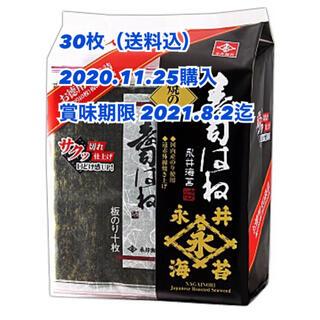 焼海苔30枚  永井海苔  コストコ  寿司はね(乾物)