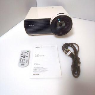ソニー(SONY)の⭐️動作確認済み⭐️SONY ソニー 短焦点プロジェクターVPL-BW120S(プロジェクター)