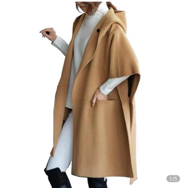 ADORE(アドーア)の本日のみ‼️値下げポンチョ風コートアドーアadoreスタニングルアーVERY レディースのジャケット/アウター(ポンチョ)の商品写真