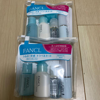 FANCL - ファンケル うるおい実感トラベルセット×2個