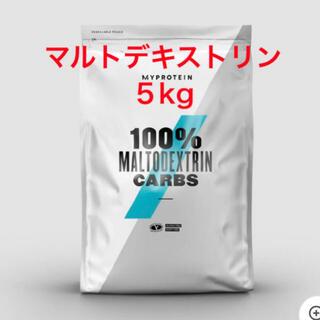 MYPROTEIN - マルトデキストリン ノンフレーバー 5kg