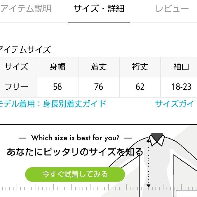 IENA(イエナ)のIENA ドット刺繍スモックブラウス レディースのトップス(シャツ/ブラウス(長袖/七分))の商品写真