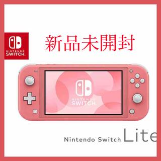 Nintendo Switch - 【新品未開封】 Nintendo Switch ライト コーラル色