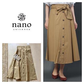 nano・universe - 新品 NANO UNIVERSE ナノユニバース フロントボタンフレアスカート