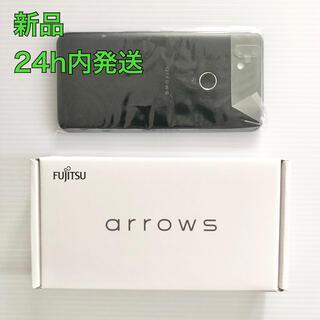 お得■arrows RX 黒/ブラック/楽天モバイル/simフリーFUJITSU