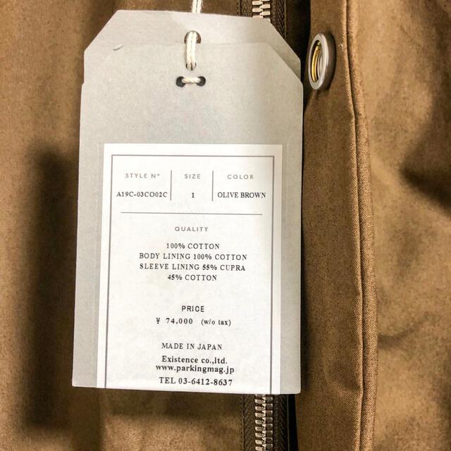MARKAWEAR(マーカウェア)のmarkaware マーカ オーガニックコットン  ウェイファーラーコート 新品 メンズのジャケット/アウター(その他)の商品写真
