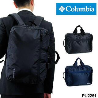 コロンビア(Columbia)の定価13200円 コロンビア ビジネスバッグ PU2251 最安値 ブラック(ビジネスバッグ)