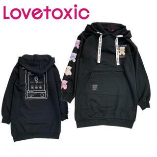 ラブトキシック(lovetoxic)の新品 Sサイズ  ラブトキシック  ワンピース(ワンピース)