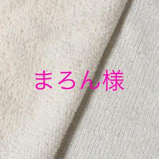 ジェラートピケ(gelato pique)の【まろん様】生地一式(生地/糸)