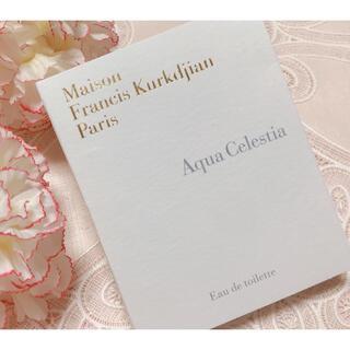 メゾンフランシスクルジャン(Maison Francis Kurkdjian)のお値下げ可能❤️メゾンフランシスクルジャン  アクアセレスティア オードトワレ(ユニセックス)