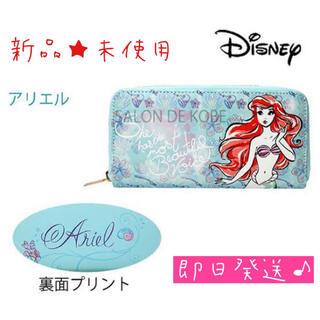 Disney - 新品 箱あり ☆ アリエル プリンセス ラウンドジップ 長財布