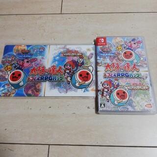 Nintendo Switch - おまけつき 太鼓の達人 ドコどんRPGパック! Switch