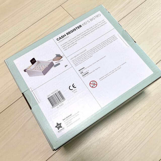 BorneLund(ボーネルンド)のkids concept Cash Register キャッシュレジスター キッズ/ベビー/マタニティのおもちゃ(知育玩具)の商品写真