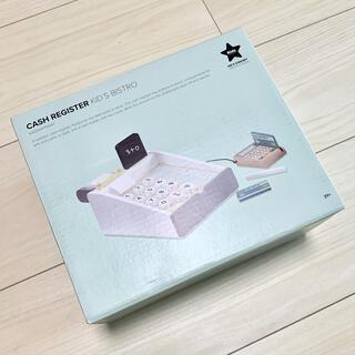 BorneLund - kids concept Cash Register キャッシュレジスター