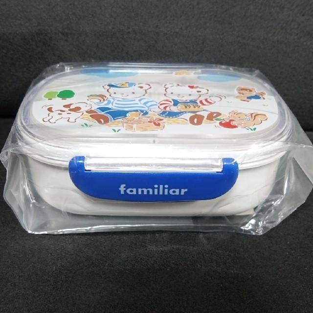 familiar(ファミリア)の☆新品☆familiar お弁当箱 キッズ/ベビー/マタニティのこども用バッグ(ランチボックス巾着)の商品写真