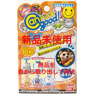 BANDAI - Canバッチgood! 3cmバッチ素材いっぱいセット