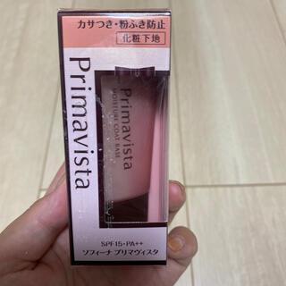 Primavista - ソフィーナ プリマヴィスタ カサつき・粉ふき防止化粧下地