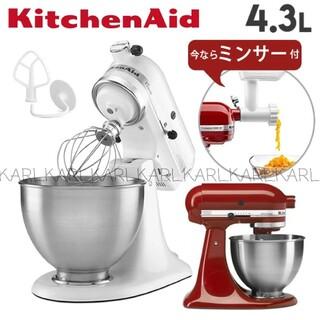 KitchenAid キッチンエイド スタンド ミキサー 4.3Lボウル レッド