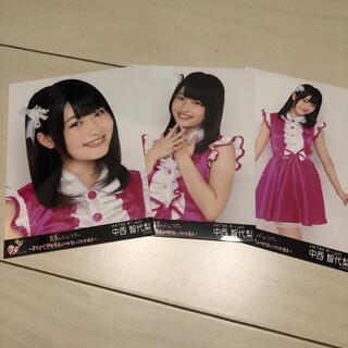 エイチケーティーフォーティーエイト(HKT48)のHKT48 中西智代梨 ちょり 生写真 3種コンプ(アイドルグッズ)