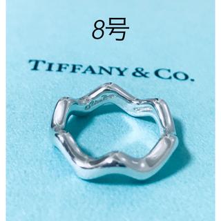Tiffany & Co. - レア ティファニー TIFFANY&CO. パロマピカソ ジグザグ リング