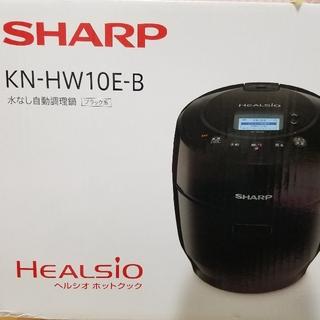 SHARP - ヘルシオ ホットクック KN-HW10E-B