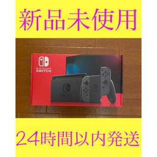 Nintendo Switch - 新品未開封★ 任天堂スイッチ 本体  グレー  ニンテンドウ